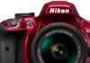 Nikon D3400 Roja Portada