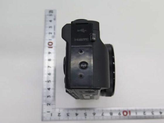 Canon G7X Mark III