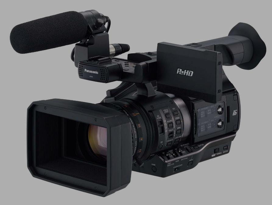 actualización del firmware de una cámara nikon