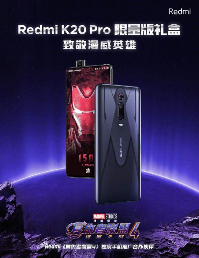 Redmi K20 Pro Avengers