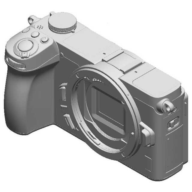 Diseño de la Nikon Z30